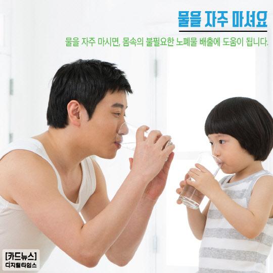 [카드뉴스] 소아 비만의 남다른 다이어트